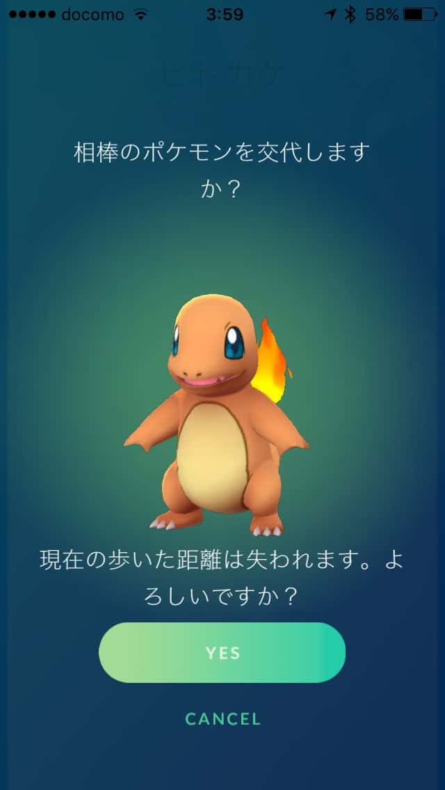 Pokemongo update buddy 8