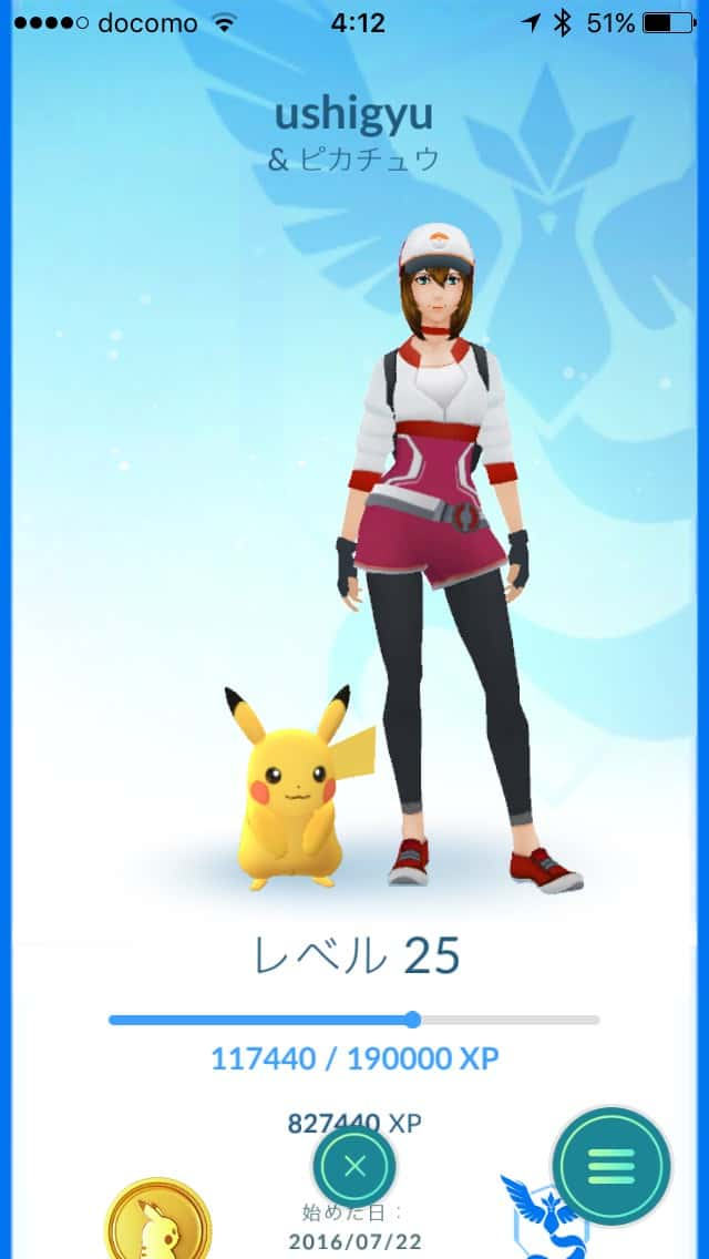 Pokemongo update buddy 9