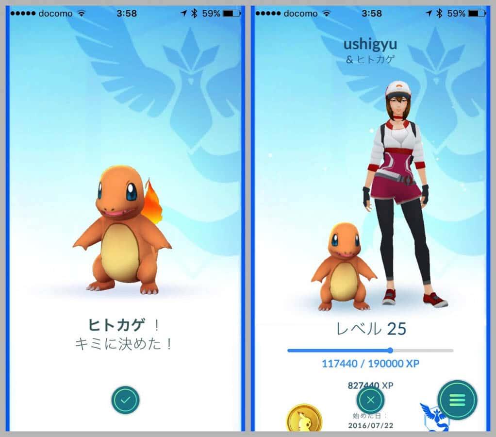 pokemongo-update-buddy-title.jpg