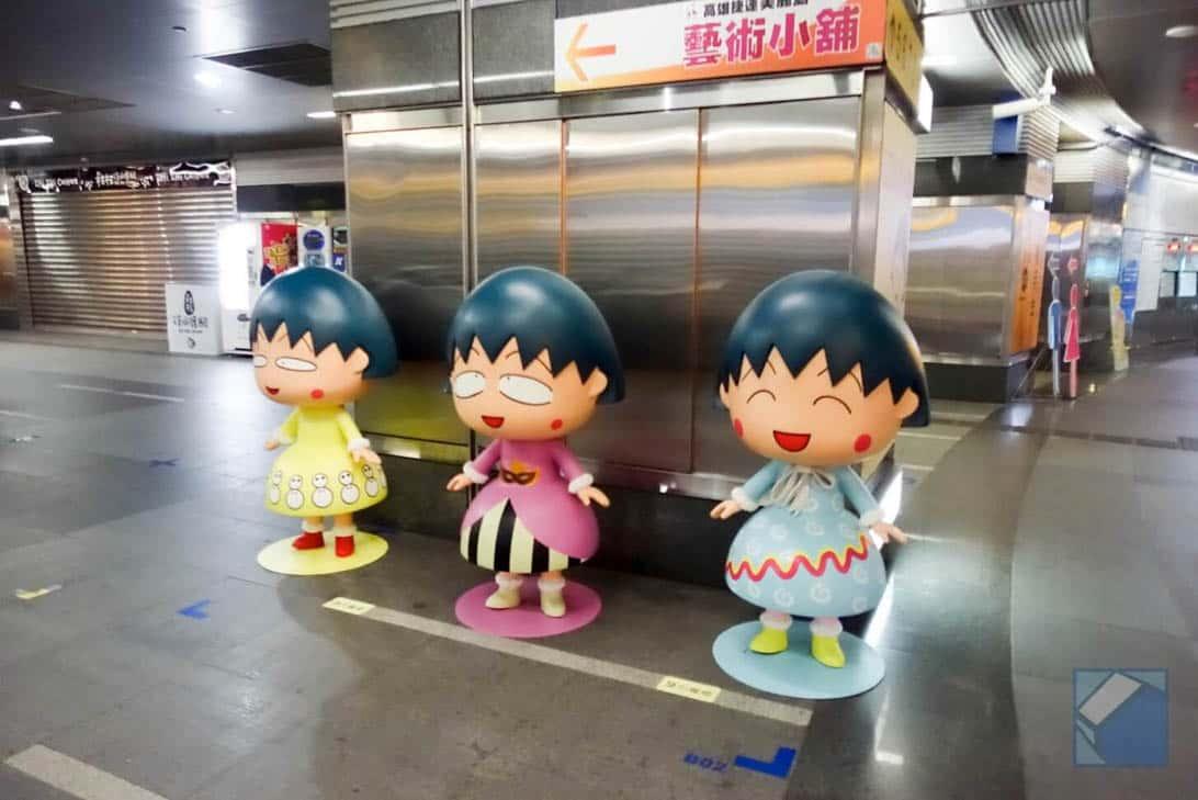 Takao kaohsiung subway 11