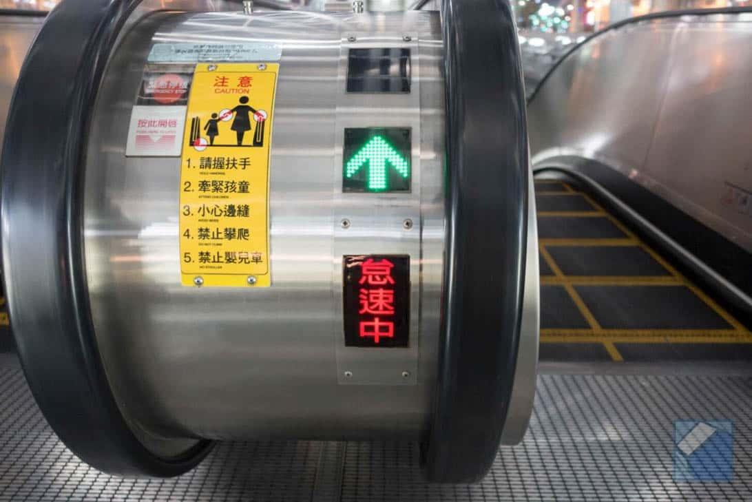 Takao kaohsiung subway 2
