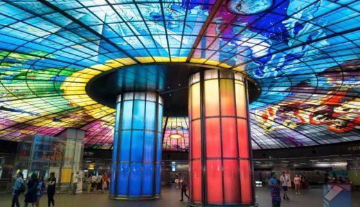 台湾・高雄の地下鉄(高雄捷運)に乗るには?日本のマンガ・アニメの影響がそこかしこに…