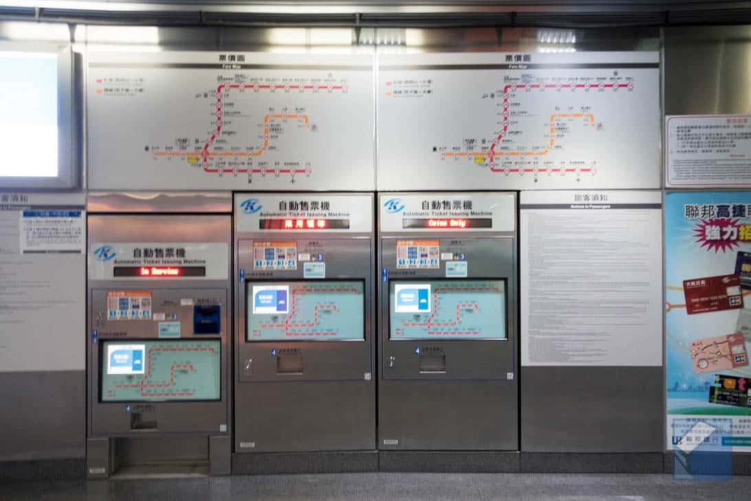 Takao kaohsiung subway 4