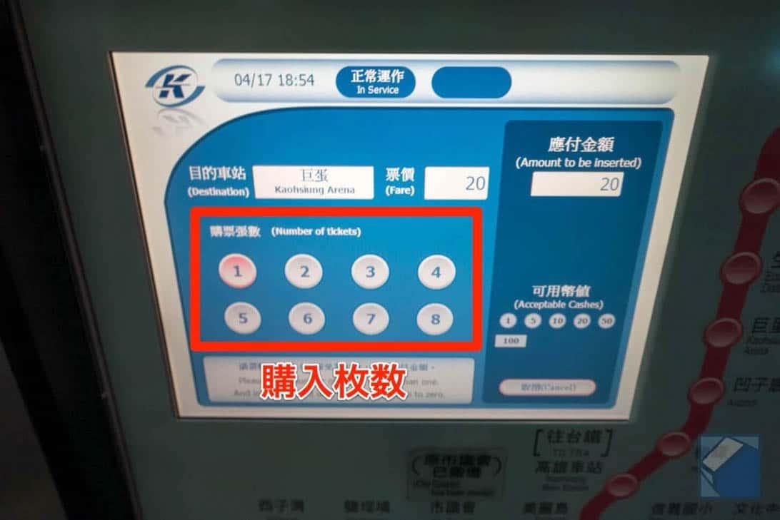 Takao kaohsiung subway 6