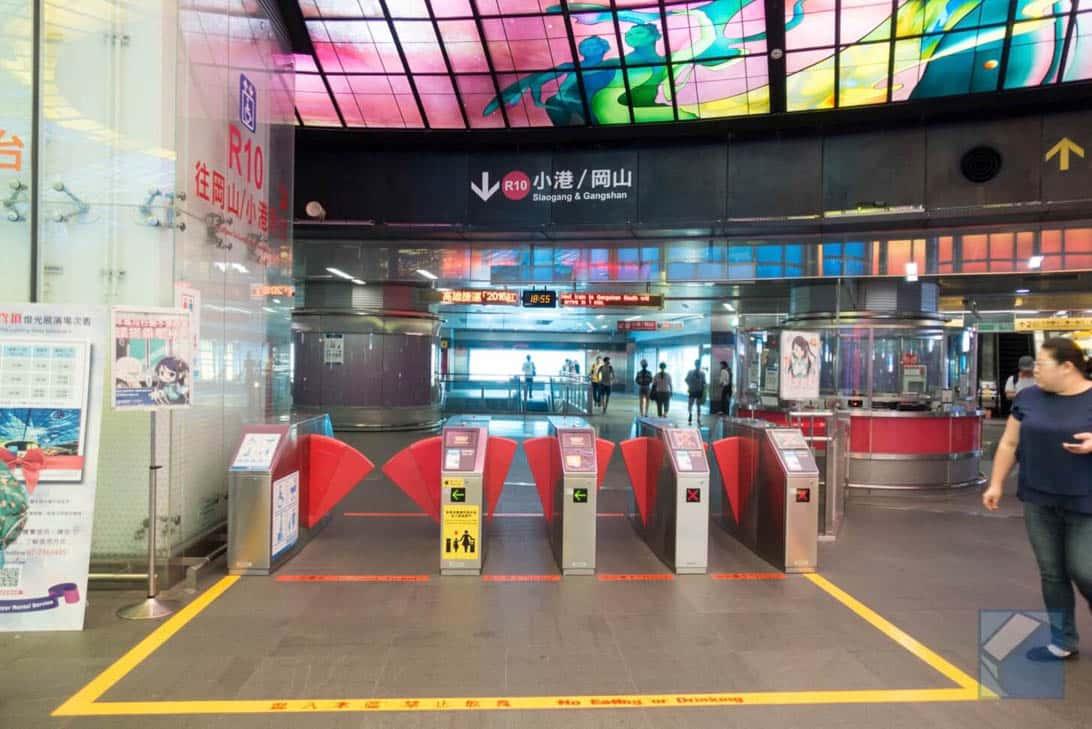 Takao kaohsiung subway 8