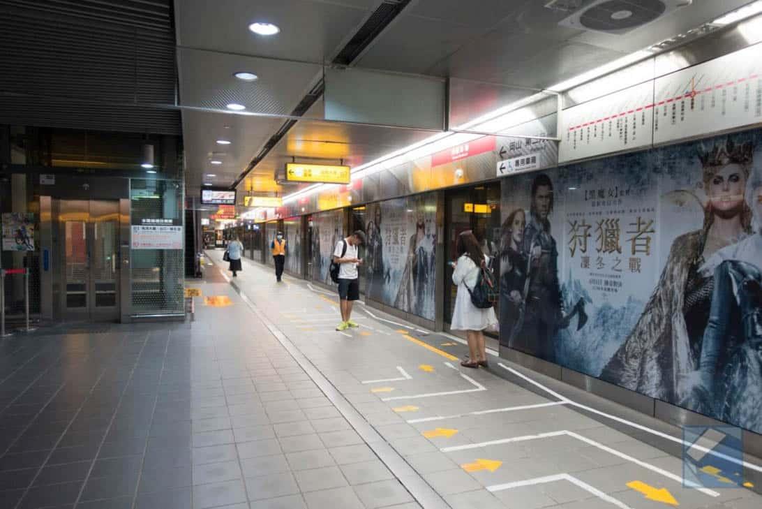 Takao kaohsiung subway 9