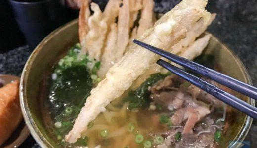 福岡の名店「大地のうどん」が東京・高田馬場に進出!本家と変わらぬ味と気持ち良い接客に大満足。