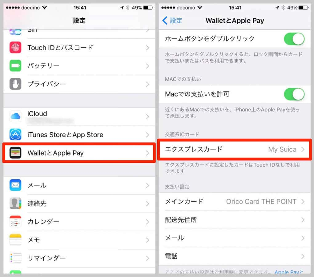 How to use iphone apple pay 1