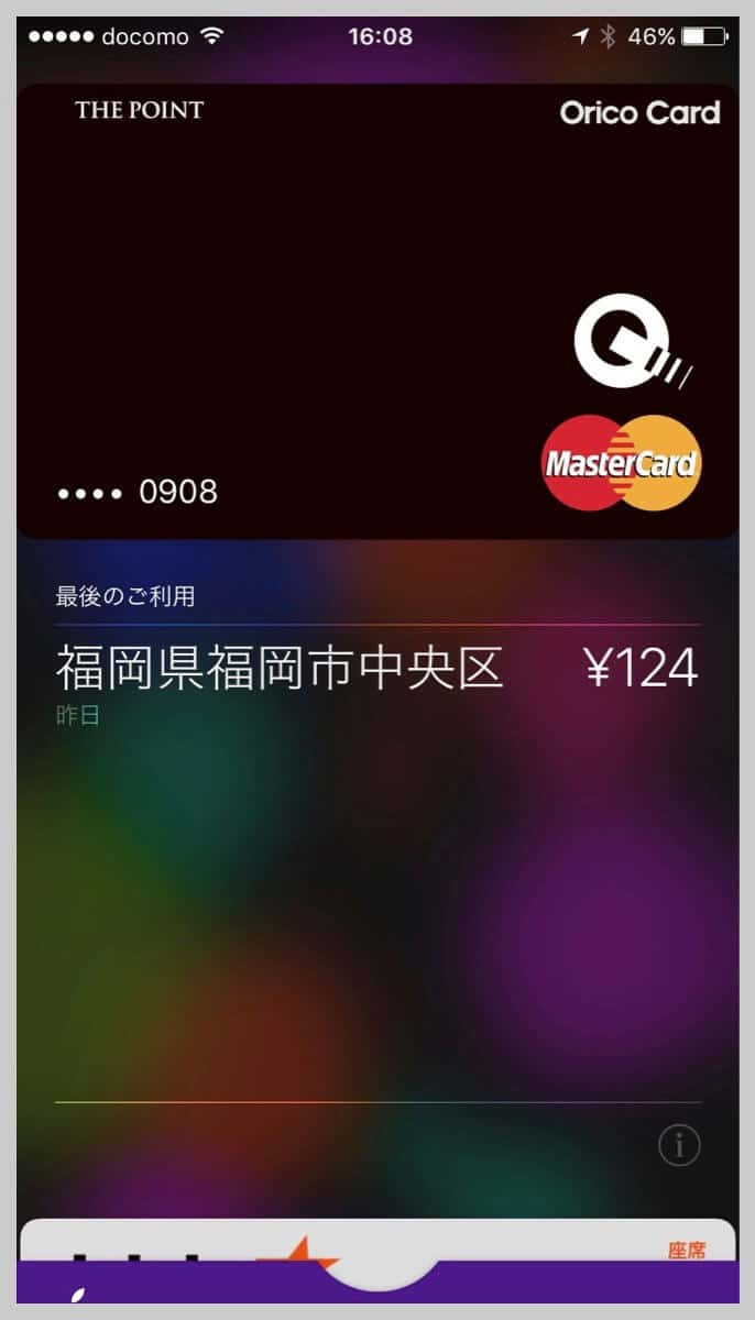 How to use iphone apple pay 3