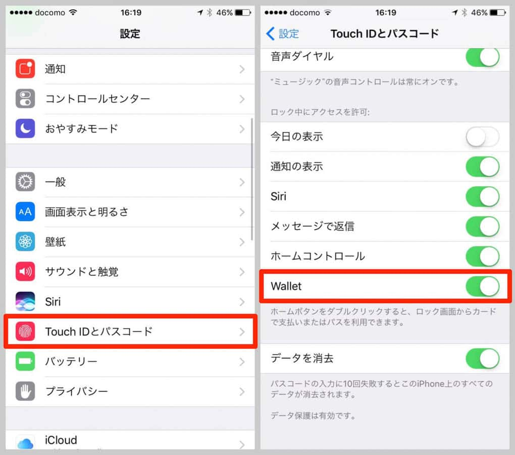 How to use iphone apple pay 4