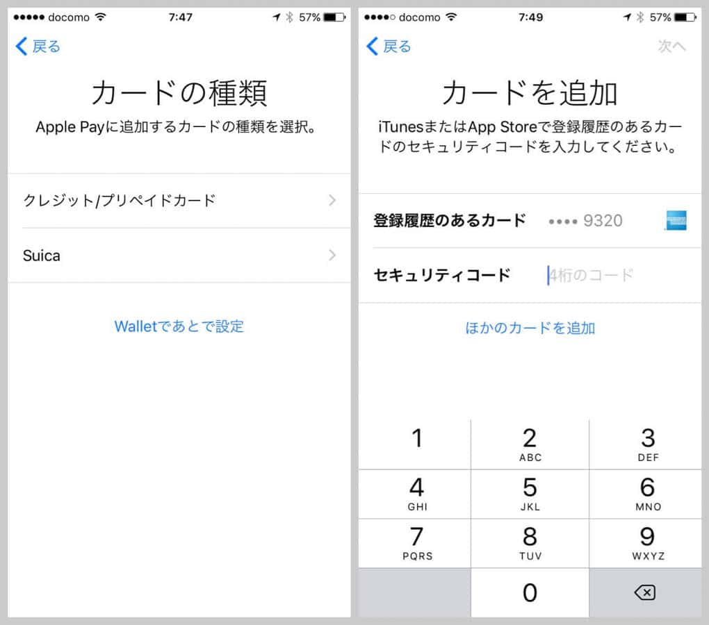 Iphone wallet apple pay creditcard 3