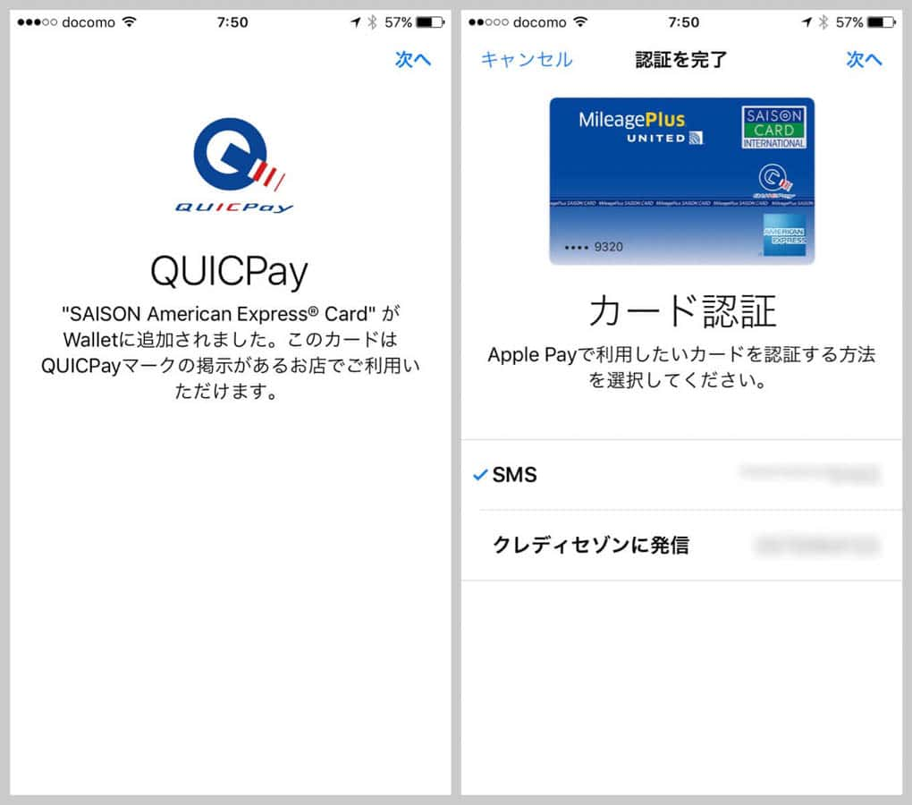 Iphone wallet apple pay creditcard 4