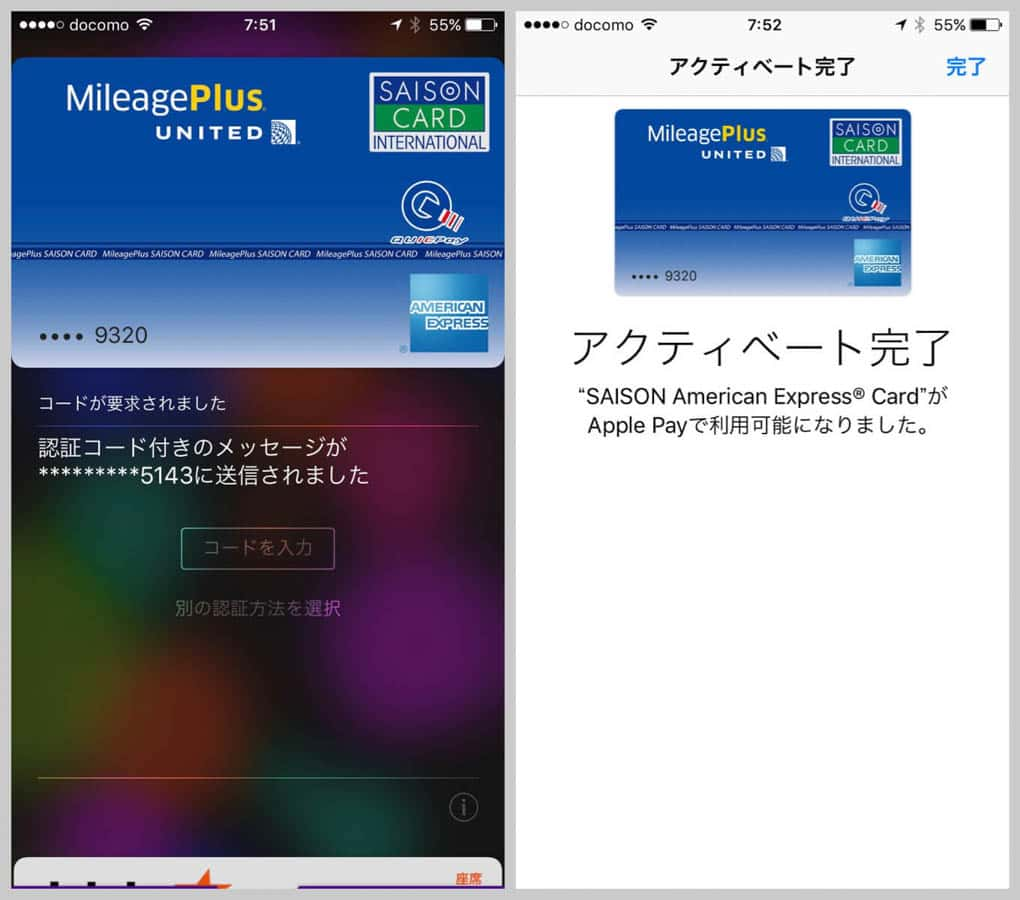 Iphone wallet apple pay creditcard 5
