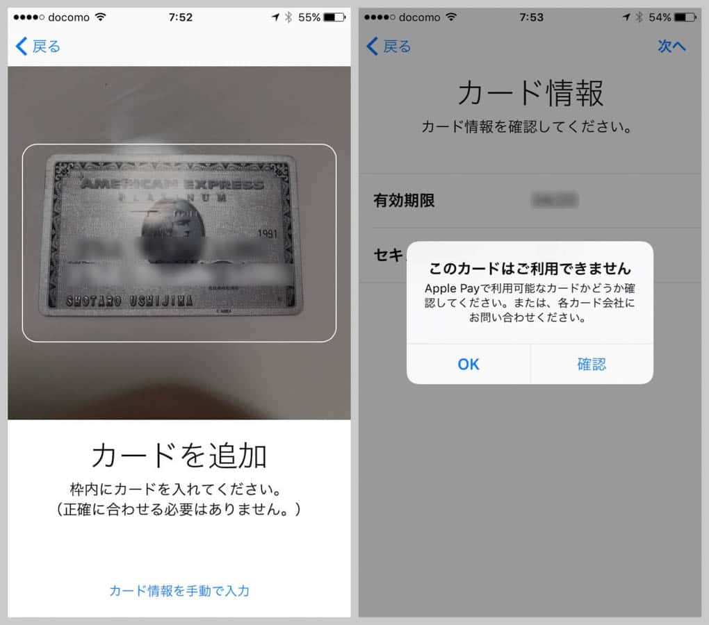 Iphone wallet apple pay creditcard 6