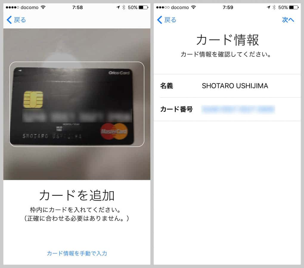 Iphone wallet apple pay creditcard 7