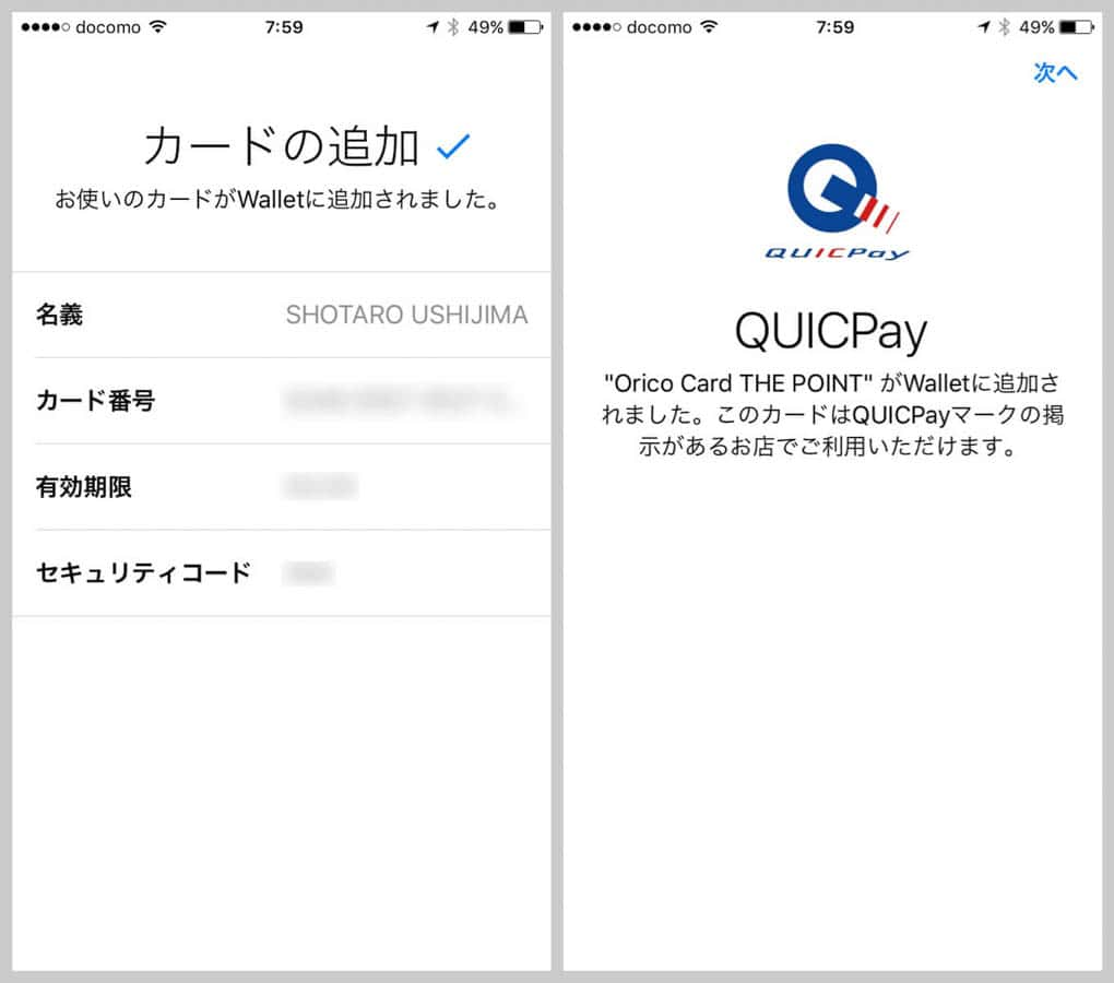 Iphone wallet apple pay creditcard 8