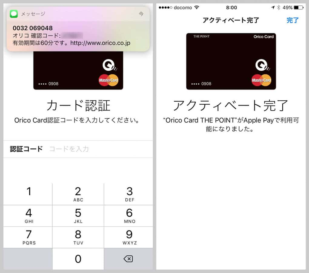 Iphone wallet apple pay creditcard 9