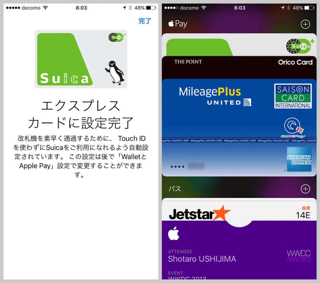 Iphone wallet apple pay suica 4