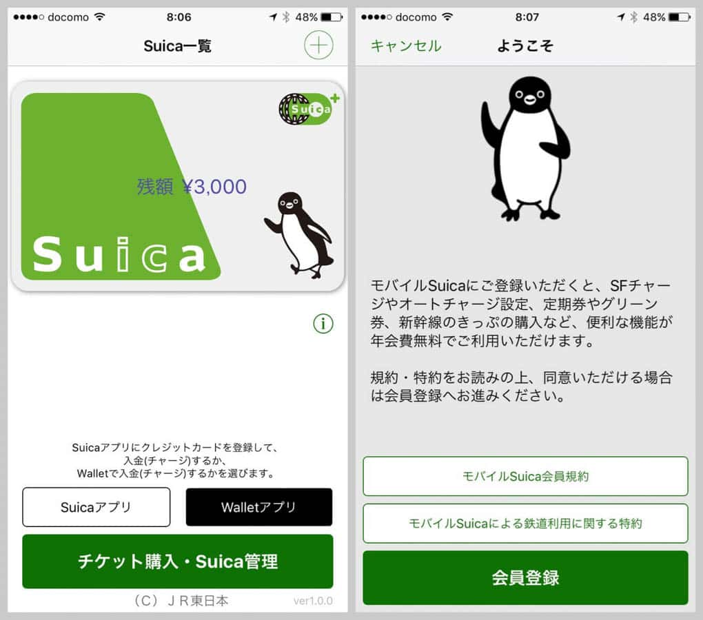 Iphone wallet apple pay suica 5