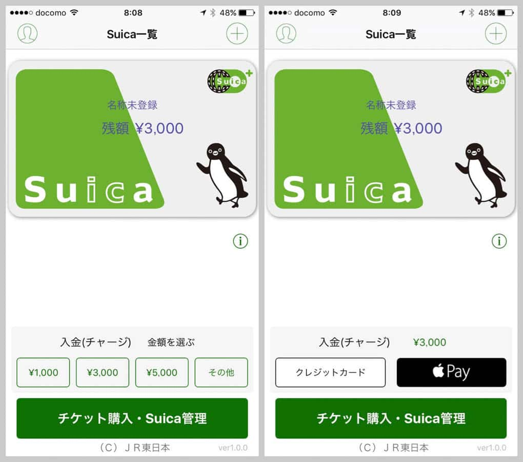 Iphone wallet apple pay suica 6