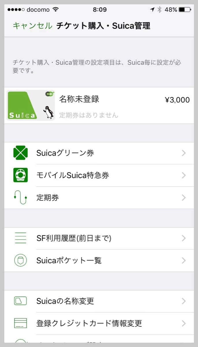 Iphone wallet apple pay suica 7