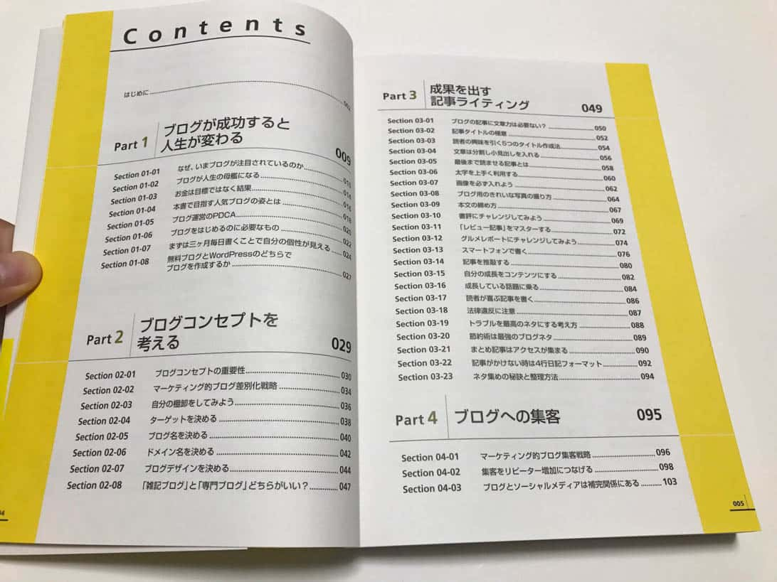 Kankichi blogger book 1