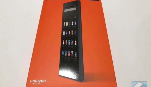 高コスパすぎるタブレット「Fire HD 8」動画・ネットなど何でもできてAmazonプライム会員なら7,980円!