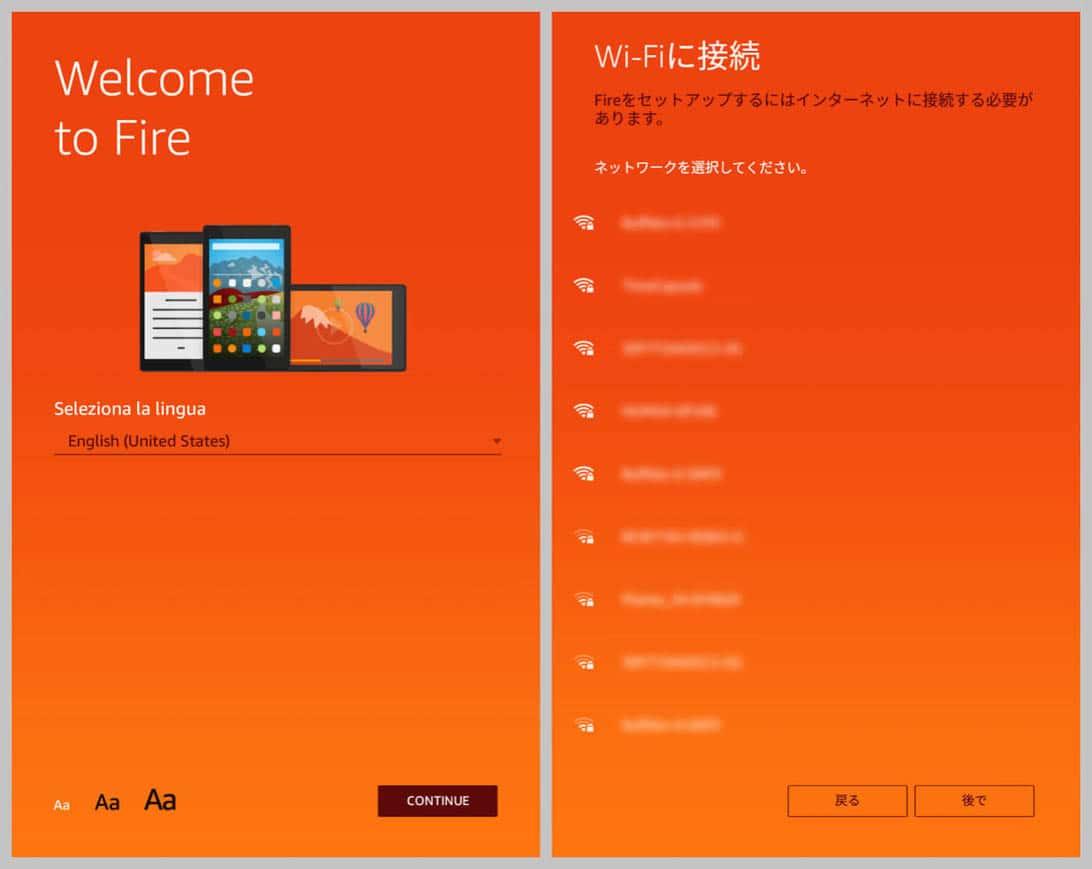 Kindle fire hd 8 13