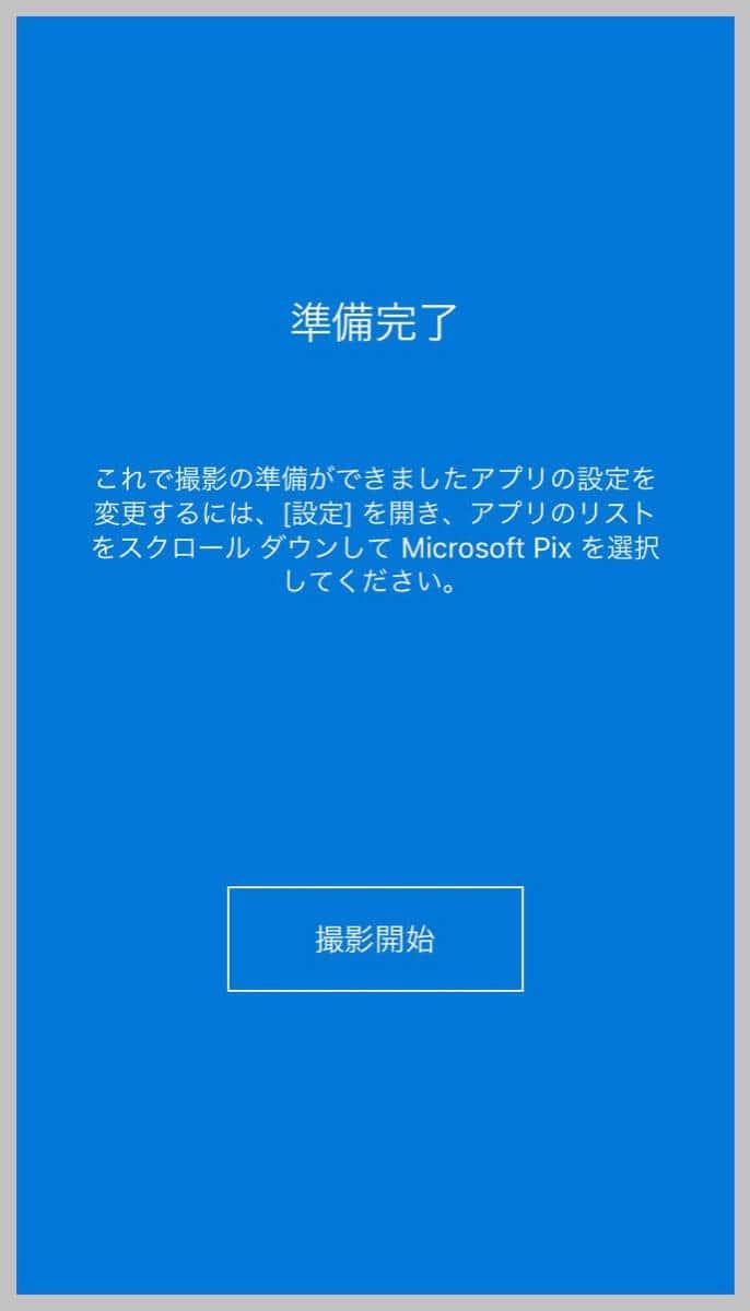 Microsoft pix 4