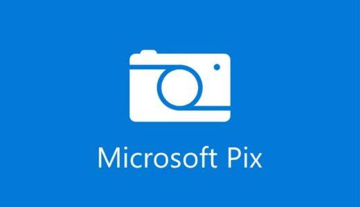無料無音のiPhoneカメラアプリ「Microsoft Pix」が良すぎて標準カメラ置き換え決定