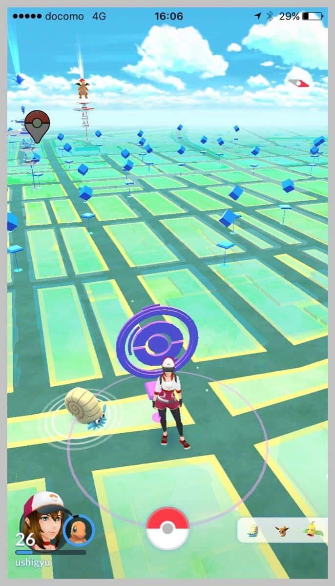 Tokyo pokemongo nest 12