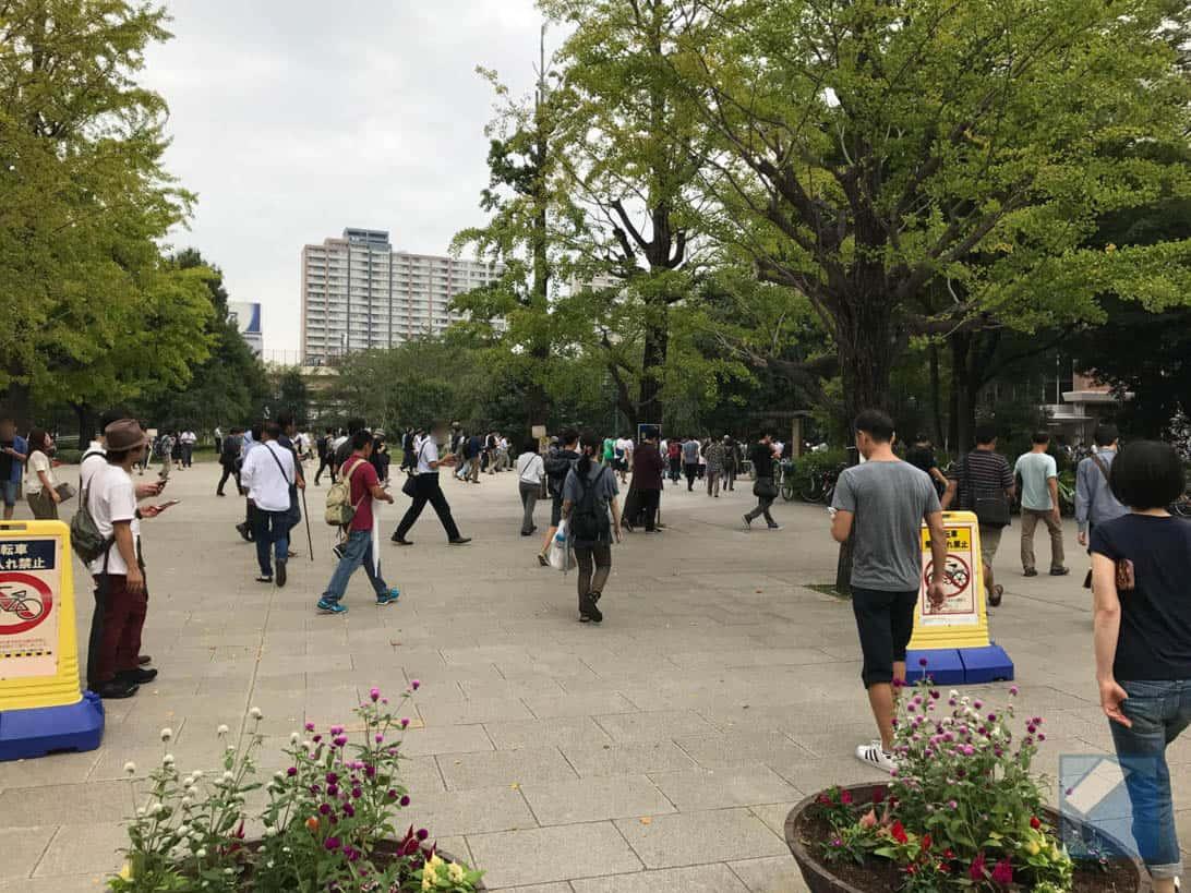Tokyo pokemongo nest 2