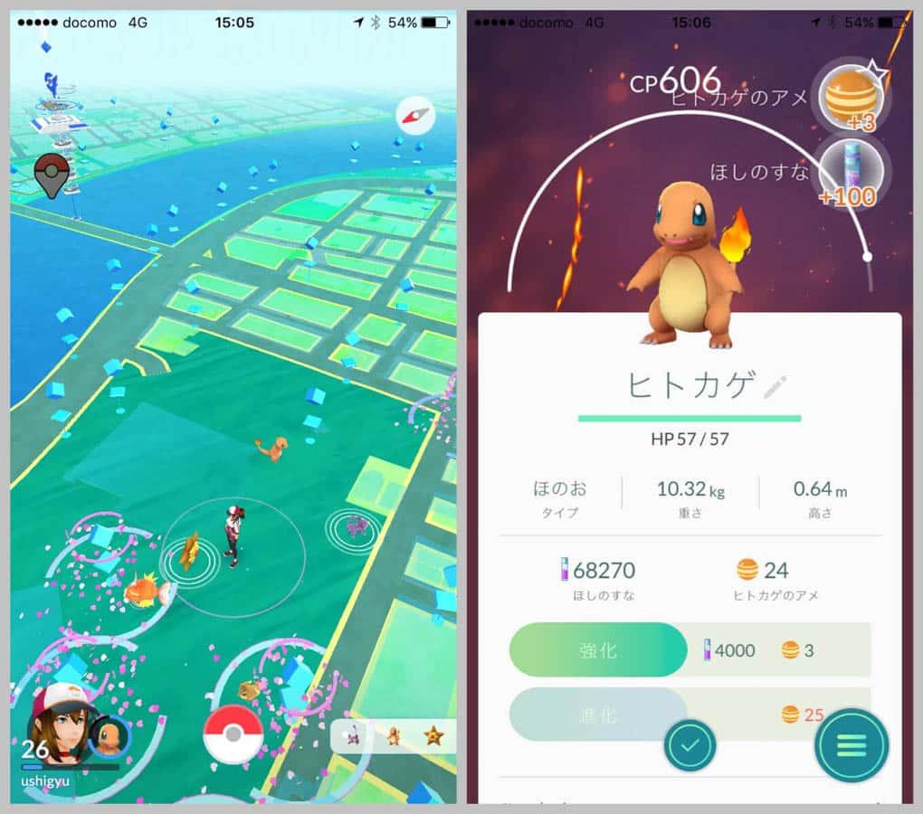 Tokyo pokemongo nest 4