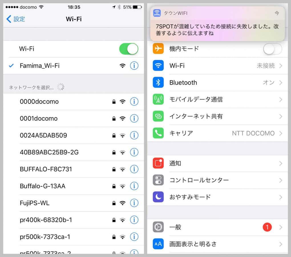 Town wifi 10
