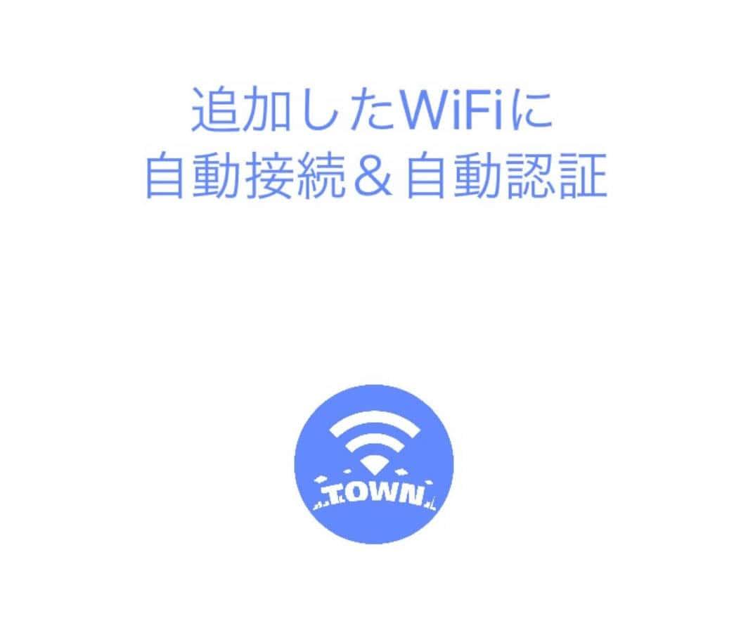 Town wifi title