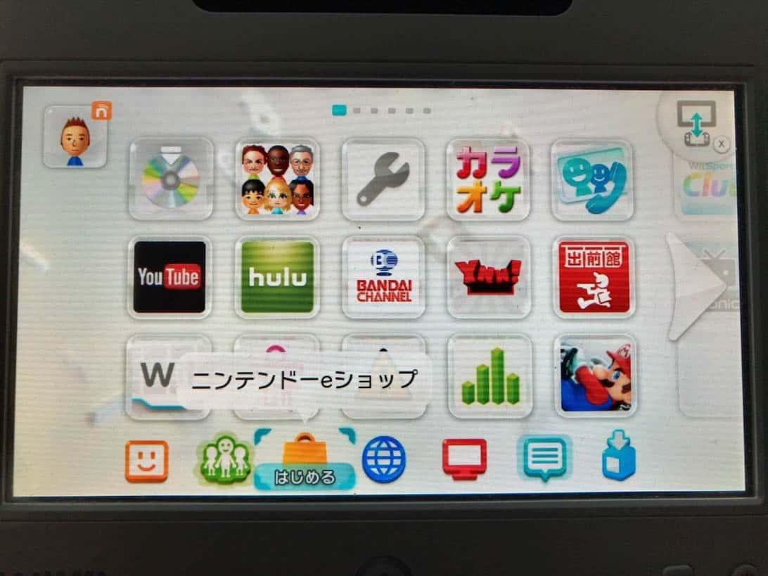 Wiiu ps4 amazon video 1