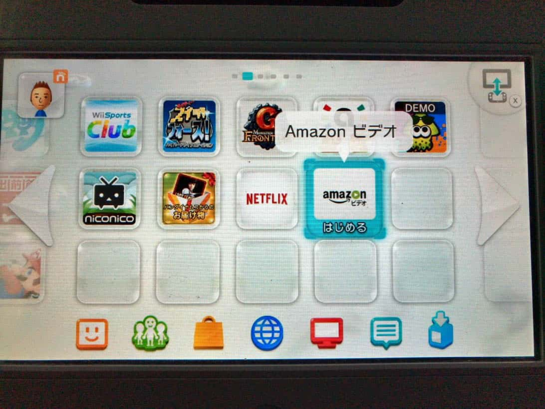 Wiiu ps4 amazon video 6
