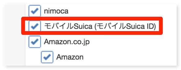 Apple pay mobile suica moneyforward 13