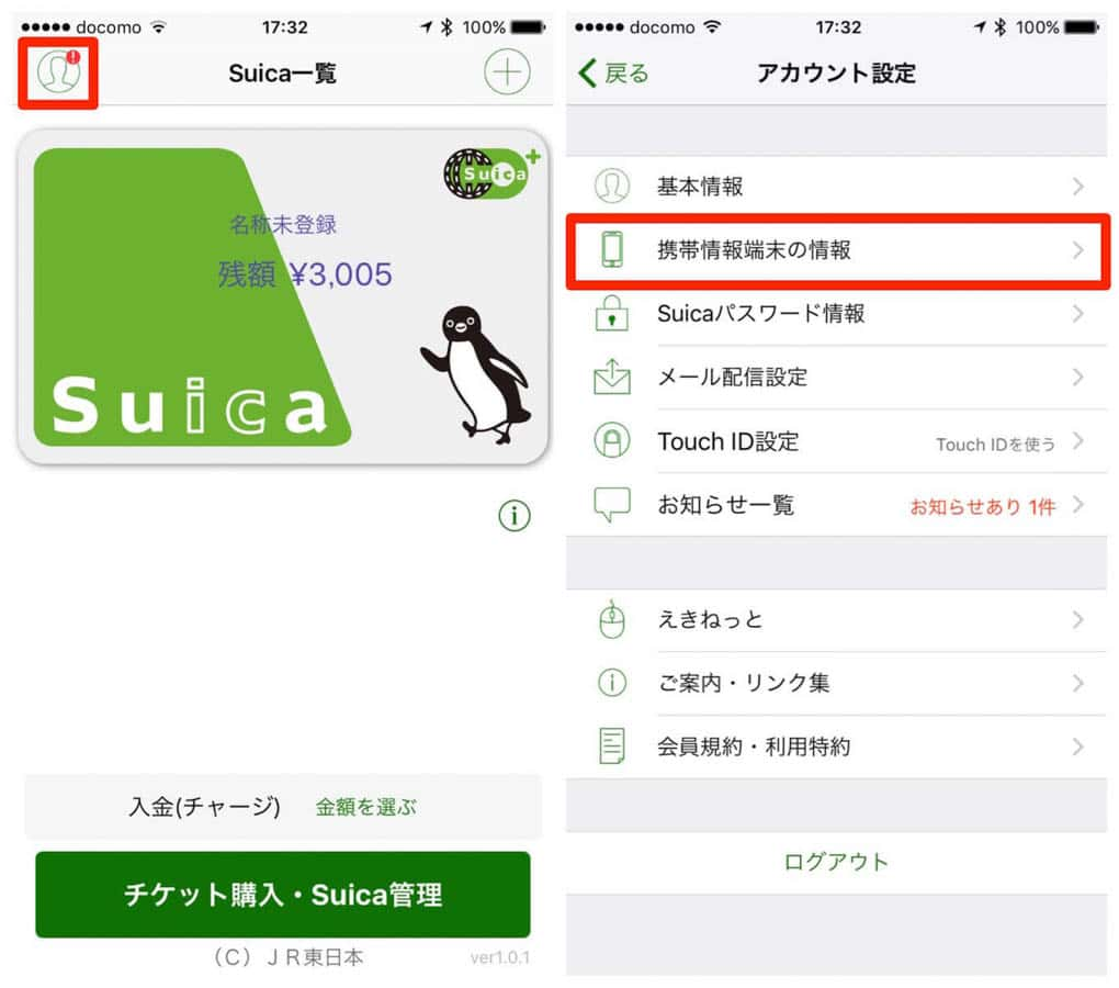Apple pay mobile suica moneyforward 4