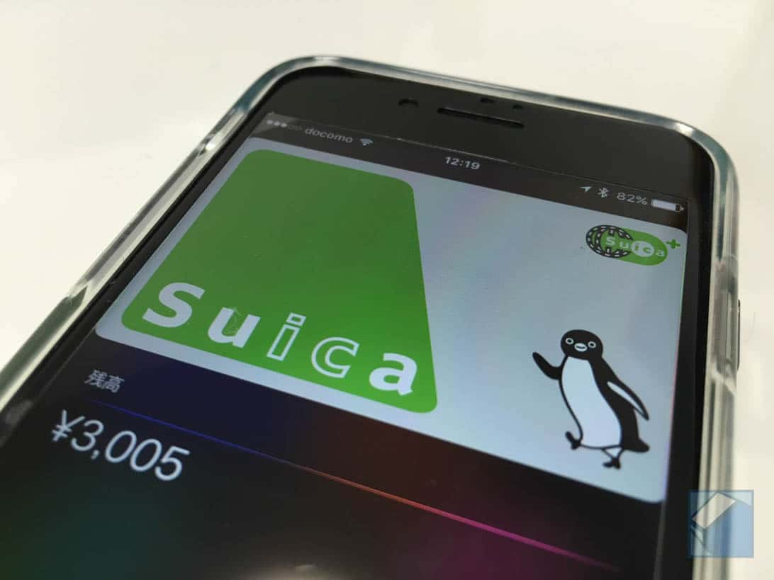 Apple pay mobile suica moneyforward title