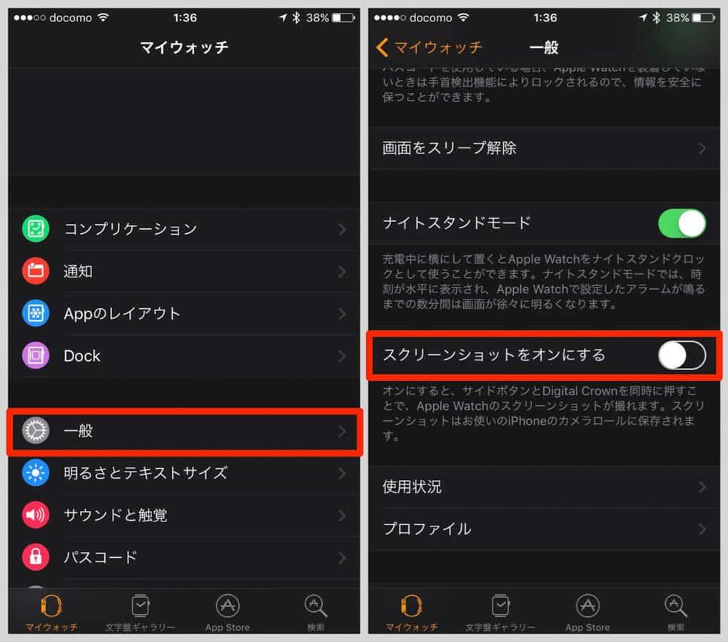 Apple watch 2 screenshot 1