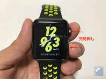 apple-watch-2-screenshot-2.jpg