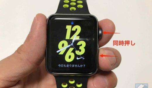 Apple Watchでスクリーンショットが撮れない!その解決方法