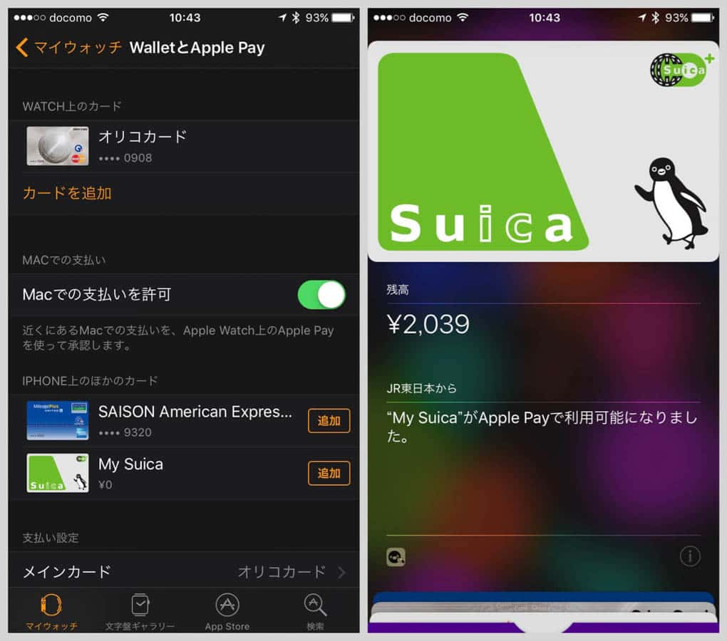 Apple watch apple pay 3