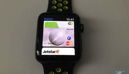 Apple Watch Series 2でApple Payを設定する方法【カード、Suicaの追加】
