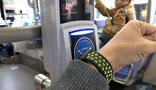 Apple WatchのApple Pay(Suica)でコンビニ支払いや駅の改札を抜けられるのが快適すぎる