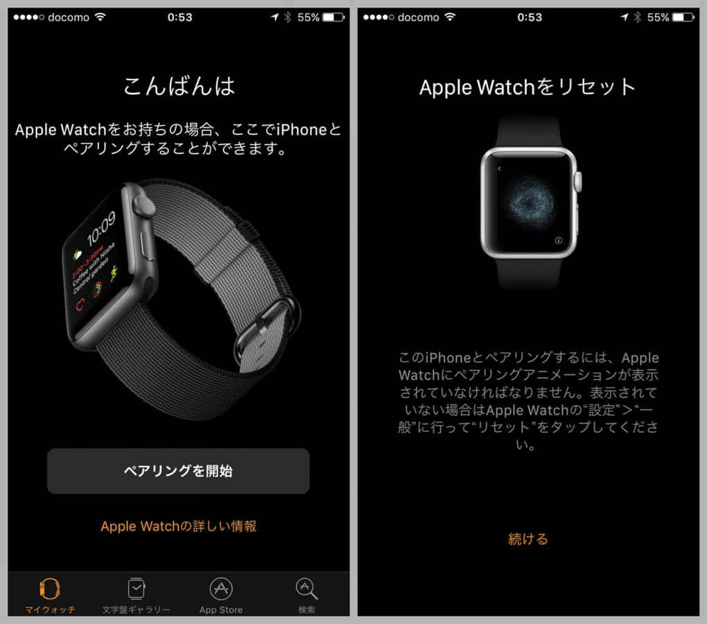 Apple watch series 2 nike plus 13