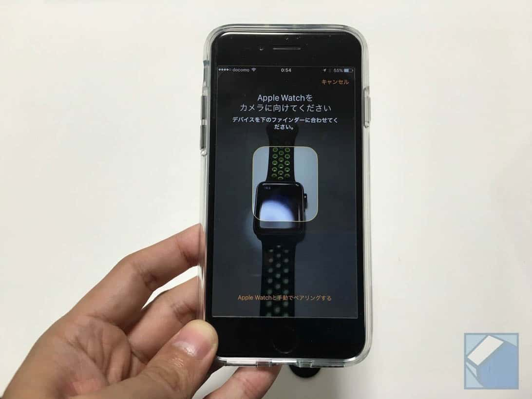 Apple watch series 2 nike plus 14