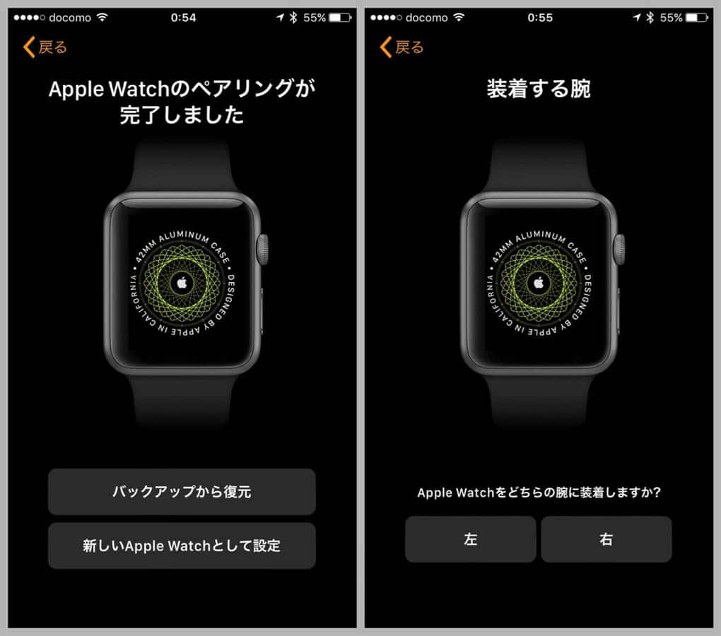 Apple watch series 2 nike plus 15
