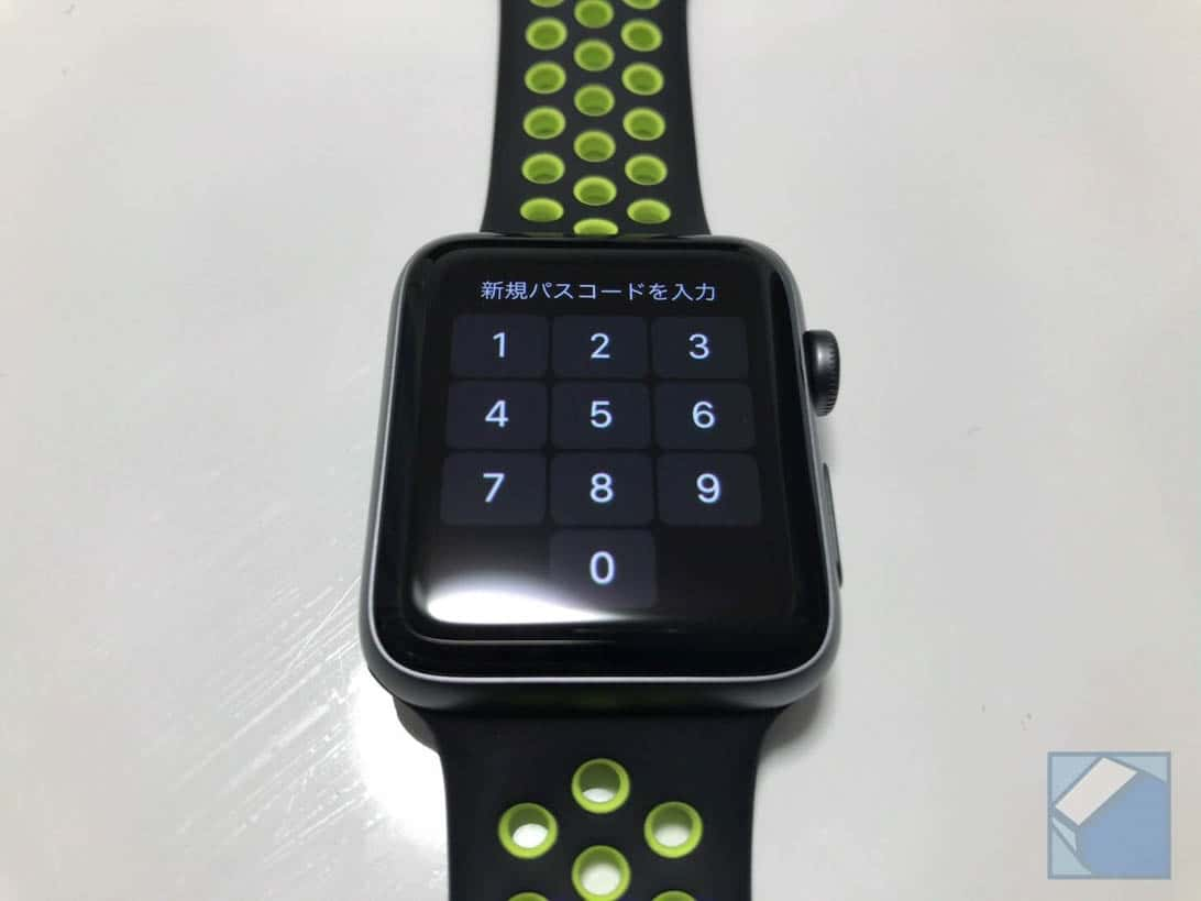 Apple watch series 2 nike plus 17